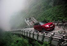 Range Rover Sport Dragon Challenge