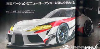 Toyota Supra leaked