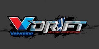 Drift Logo 2018