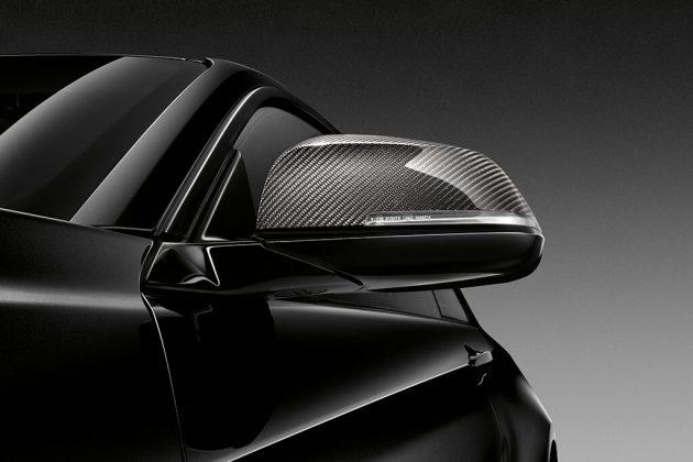 BMW M2 Edition Black Shadow