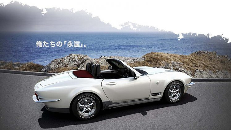 Mitsuoka Rock Star MX-5