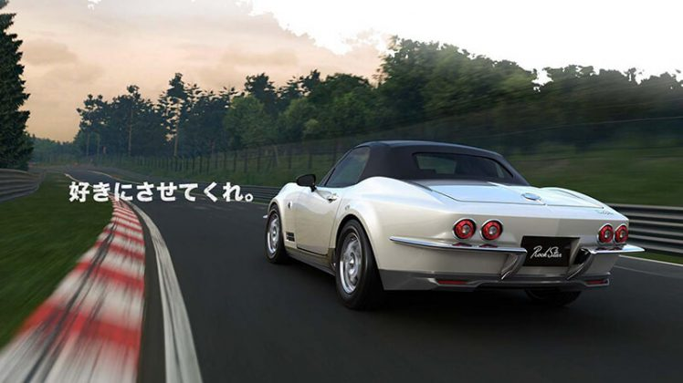 Mitsuoka Rock Star MX-5
