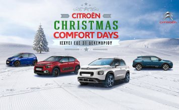Citroen Christmas Comfort Days