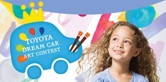 Τoyota Dream Car Art Contest