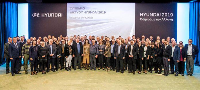 Hyundai Network