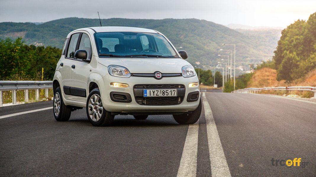 Fiat Panda CNG